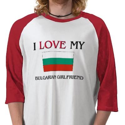 Ten Ways To Make Your Bulgarian Girlfriend Happy Zikata S Blog