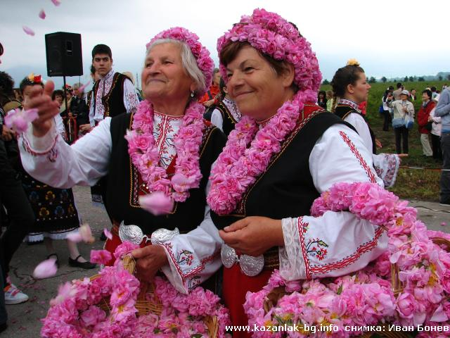 Bulgarian Women For Marriage