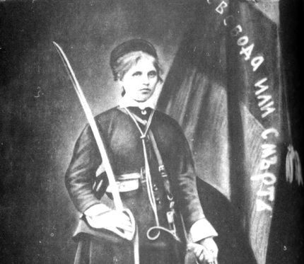Raina Kniaginia and the flag of the April Uprising, 1876