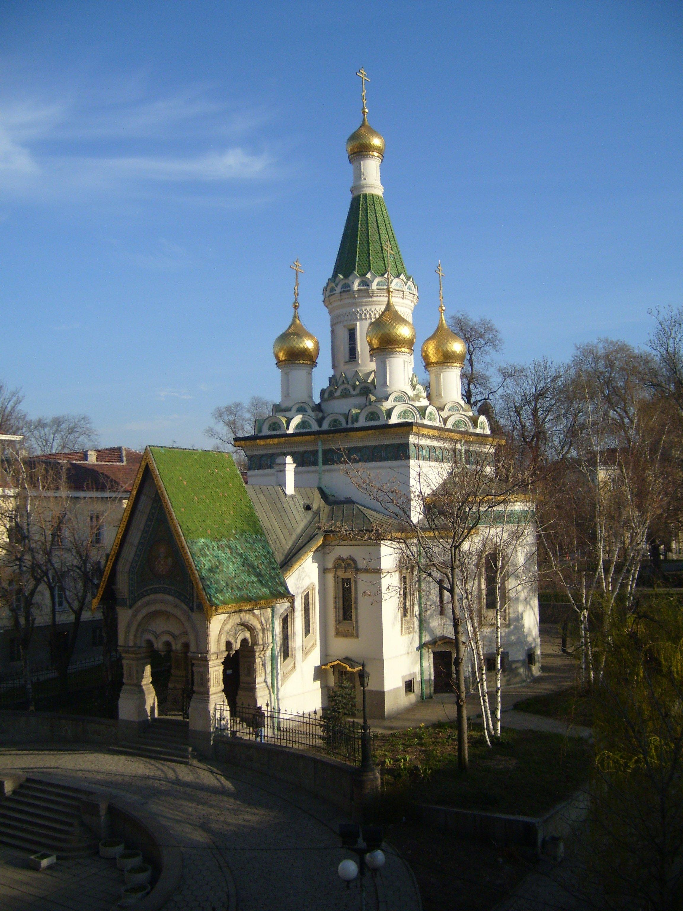 Sofia Bulgaria  city photos gallery : The Russian church St. Nicholas the Miracle Maker in Sofia, Bulgaria